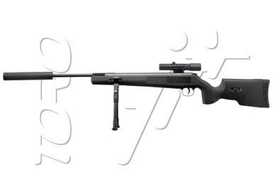 Carabine 4 5mm ARTEMIS SR1250S GAS PISTON BLACK + LUNETTE + BIPIED
